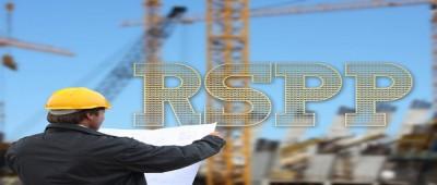 Il ruolo del RSPP nel prossimo futuro